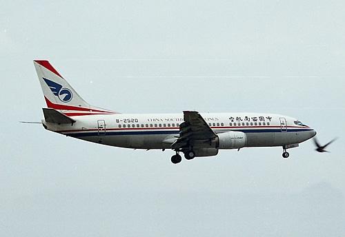 【追踪】中国西南航空昔日飞机今安在?