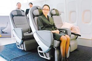 超级经济舱_...司引入了全新的超级经济舱.-经济舱 香港 俄罗斯 莫斯科 圣彼得堡 ...