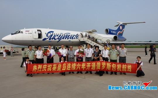 "airlines)飞机平稳降落在秦皇岛山海关机场(简称""秦皇岛机场""),实现了"