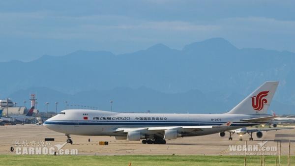 民航贴图——货运飞机
