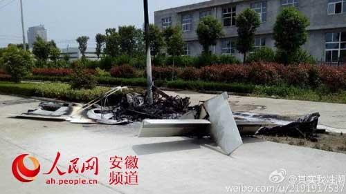 安徽淮北濉溪县一架小型飞机坠毁着火 2人死亡