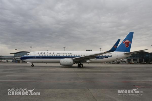可以通过广州,乌鲁木齐枢纽方便中转至桂林和中西亚
