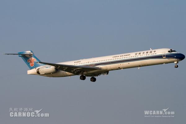 民航贴图:追踪中国民航各型飞机的第1架(上)