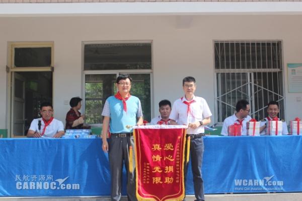 图片山航飞行部到柳埠镇中心爱心开展小学助中心v图片街小学图片