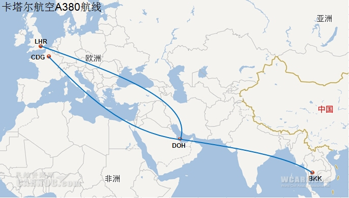 成都飞机航线图_图片 空客A380全球航线大盘点:土豪航空近40条_民航新闻_民航资源网