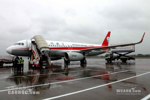 川航迎来第104架飞机