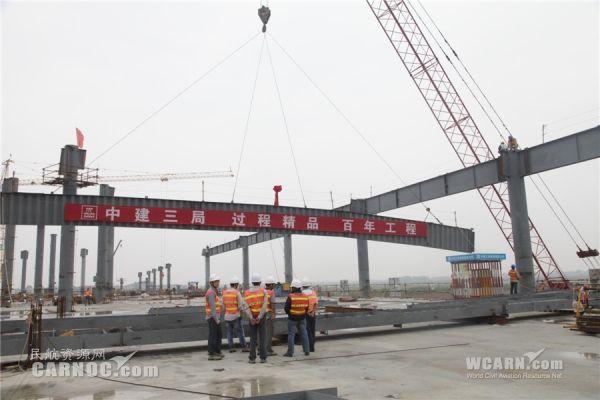 襄阳机场改扩建航站楼进入屋面钢结构施工阶段