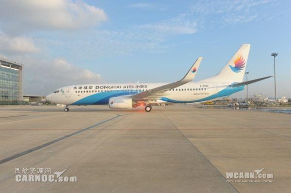 东海航空迎第15架飞机
