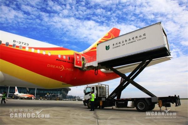 贵阳机场完成787宽体客机首航保障
