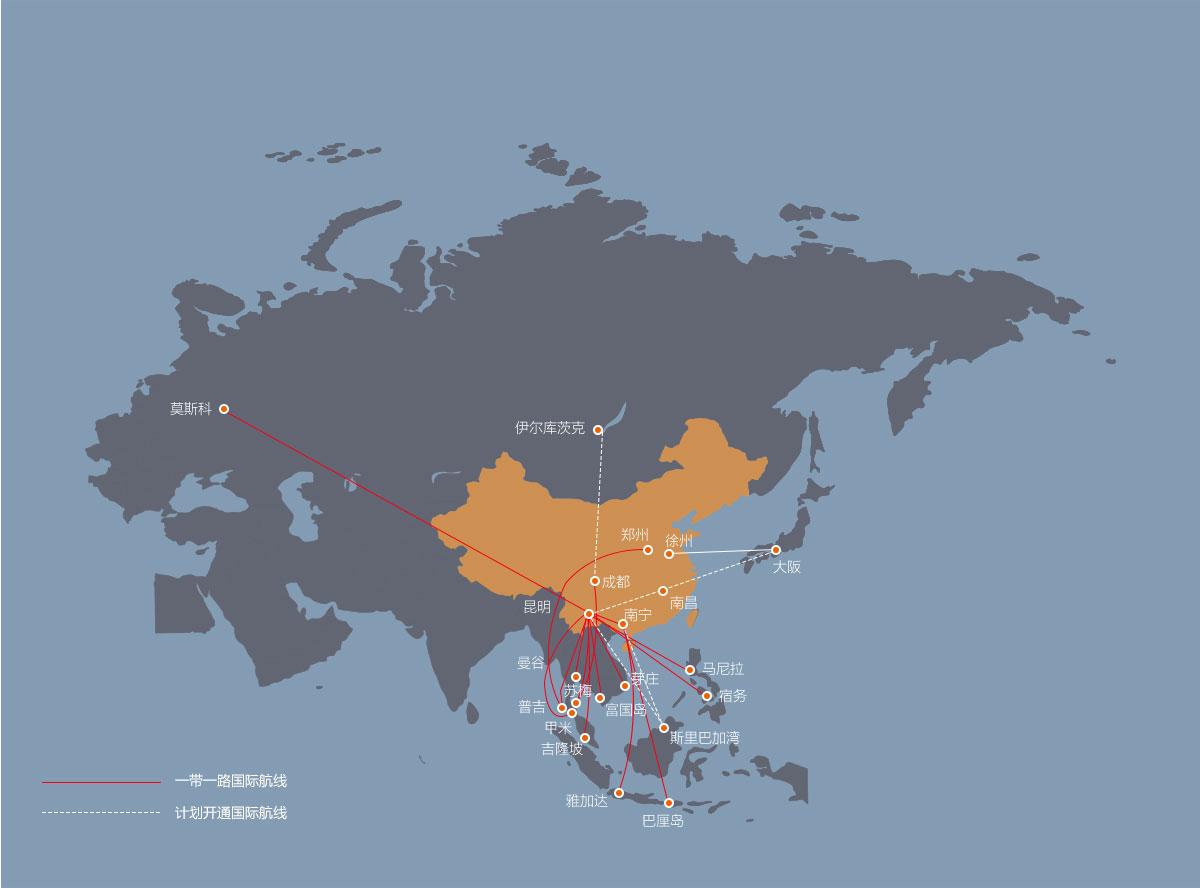 利用祥鹏航空国内国际航线网络优势,吸引东欧与东南亚,南亚国家和